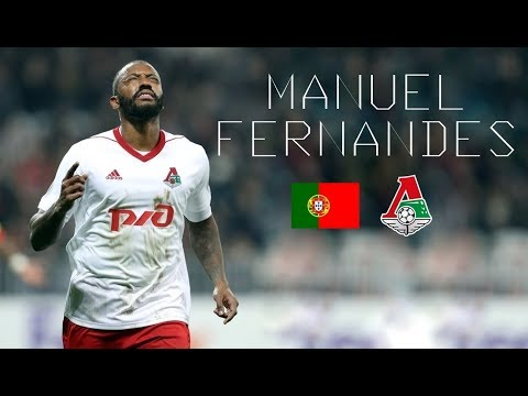 MANUEL FERNANDES - Majestic Skills, Goals, Assists, Passes - FC Lokomotiv Moscow - 2017/2018