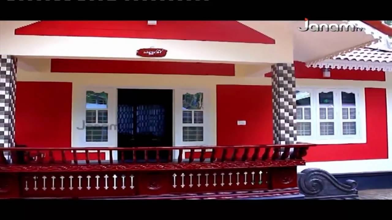 10 Lac Home Designed By KV Muraleedharan Low Cost Home   YouTube
