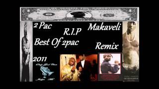 2pac - Street Life Remix 2011
