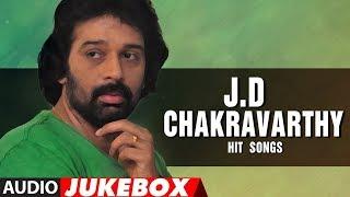 J D Chakravarthy Hit Songs Jukebox | Birthday Special | J D Chakravarthy Telugu Songs