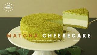 녹차 치즈케이크 만들기, 말차 무스케이크 : Green tea cheesecake Recipe,Matcha Mousse cake : 緑茶チーズケーキ -Cookingtree쿠킹트리