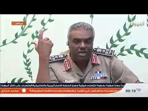 Watch Libya TV live at Livestation com 2