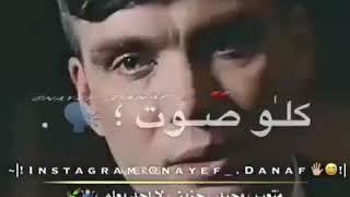 """حالات واتس مهرجان """" كل يوم مني يفوت """" حسن البرنس 2019"""