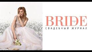 Юлианна Караулова в свадебной фотосессии. Урок 44. Фотошкола Олега Зотова.