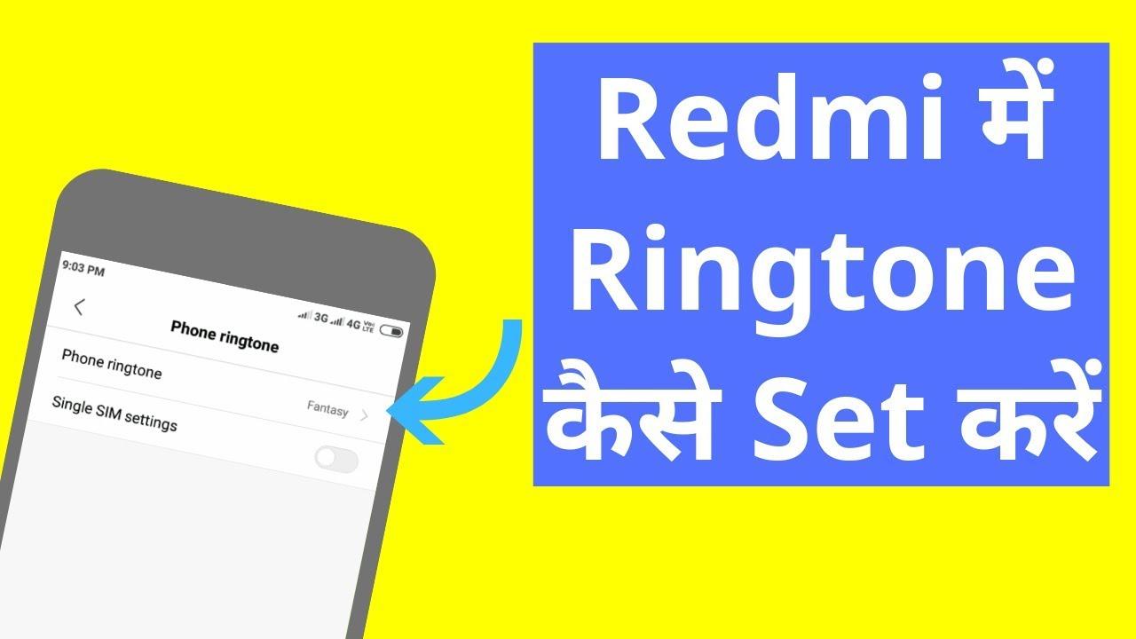 Xiaomi Redmi note 9s Mobile ringtone