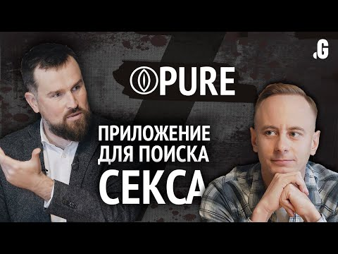 Pure Dating Site - A Key To Pure Dating from YouTube · Duration:  1 minutes 13 seconds