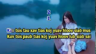 Txhob Tos Nraug Yau (Girl Karaoke)