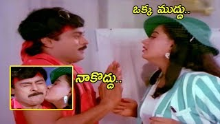 Radha Kissing Chiranjeevi Funny Scene | Telugu Videos | Silver Screen Movies