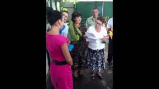 Сватовство в Бердянске