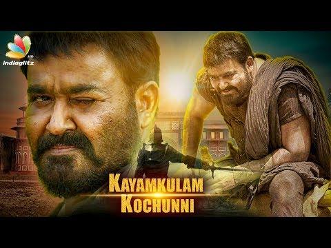 Mohanlal as Ithikkara Pakki in Nivin Pauly's Kayamkulam Kochunni | First Look | Latest Cinema News