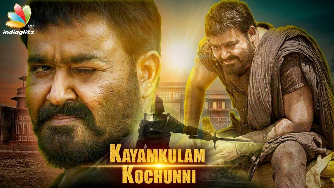 Mohanlal as Ithikkara Pakki in Nivin Pauly's Kayamkulam Kochunni   First Look   Latest Cinema News