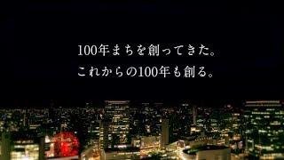 【公式】阪急阪神不動産 コマーシャルムービー フル