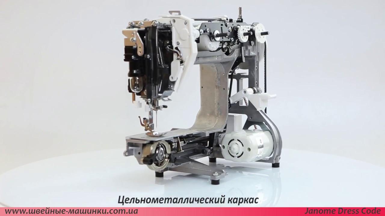 Janome s-21 швейная машинка, обзор покупки в интернет магазине .