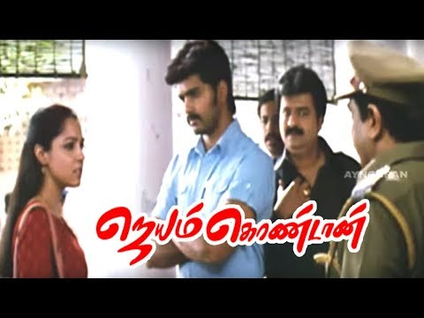 Jayam Kondaan full movie scenes | Vinay meets Lekha Washington | Kollywood Best scene | Vivek Comedy