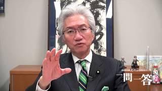 「週刊西田チャンネル」登録はこちらから http://goo.gl/4SThnN 「週刊...
