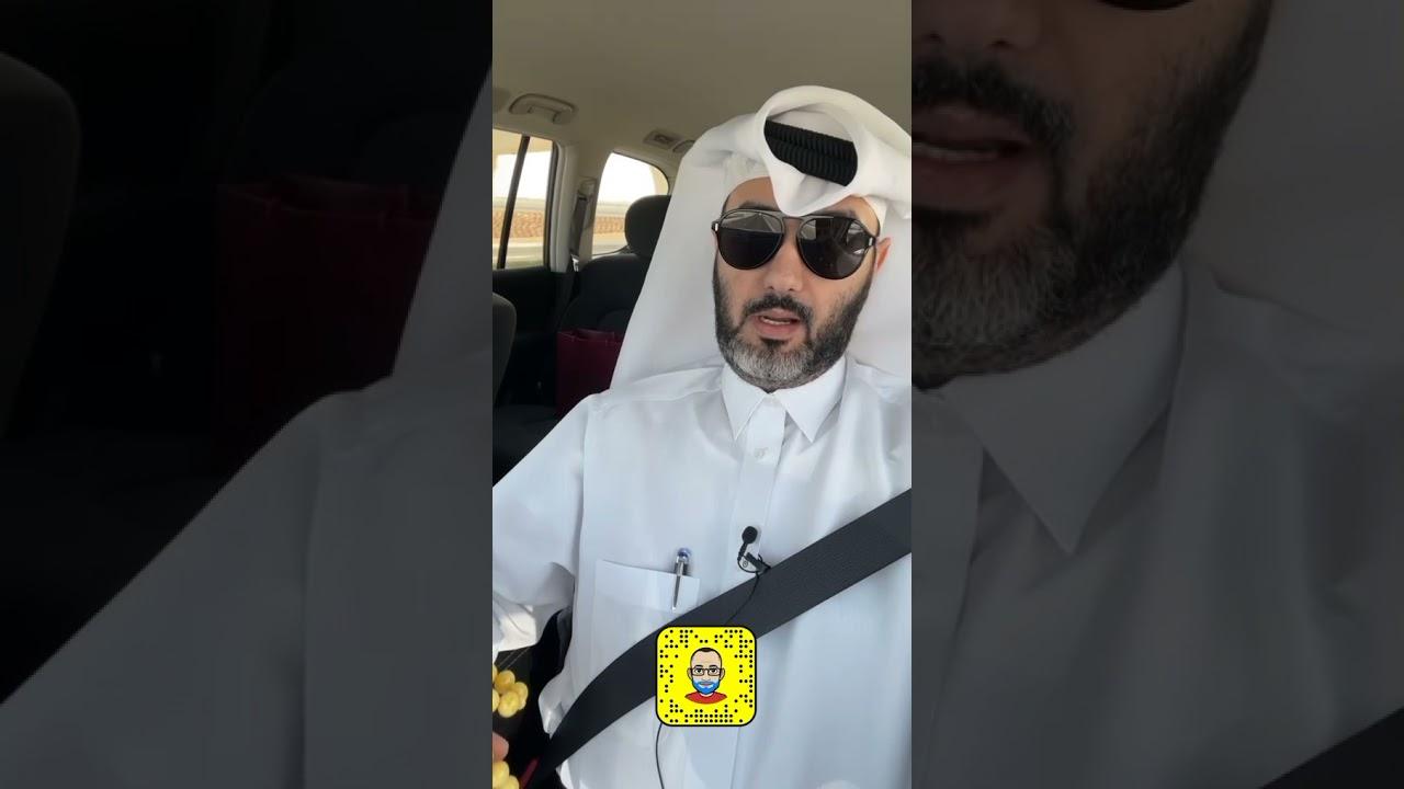 اتمنى ان تتقدم قطر لإستضافة كأس العالم 2030