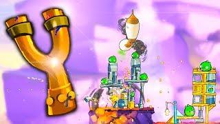 75-79 Уровень. Angry Birds 2 УЛУЧШЕНИЕ РОГАТКИ! ПРОХОЖДЕНИЕ Fun FAILED PASSAGE! Оf the LEVEL 75-79.