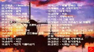 감성 발라드 모음 (K-pop) Emotional Ballad Collection