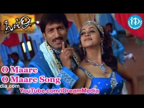 O Maare O Maare Song - Ontari Movie Songs - Gopichand - Bhavana - Sunil