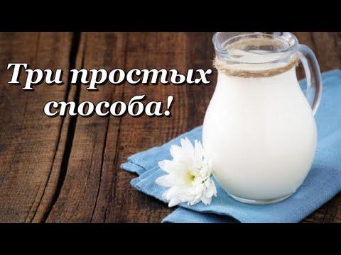 Как проверить молоко на натуральность в домашних условиях йодом