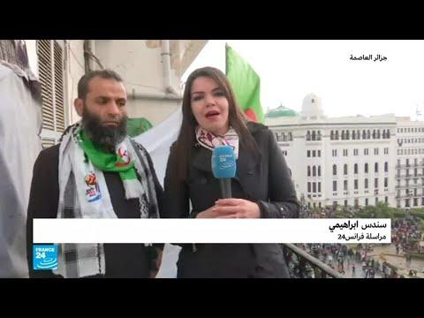 الحراك الشعبي في الجزائر: ما هي مطالب المتظاهرين في -جمعة الرحيل-؟  - نشر قبل 15 ساعة