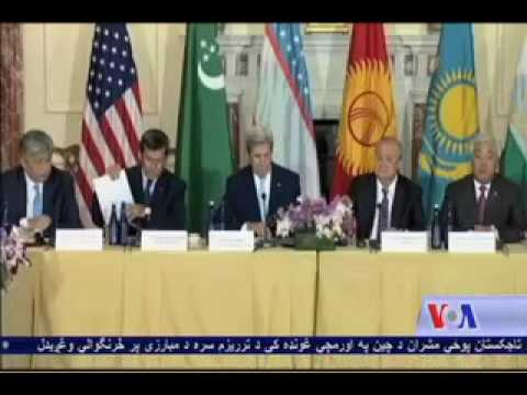 John Kerry due to visit in Central Asia - VOA Ashna