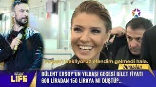 TARKAN & Gülben Ergen - Süperlife