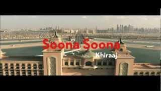 soona soona hai jahan tery bin (video promo)