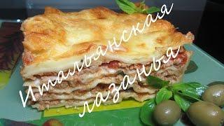 Лазанья clip công thức Hướng dẫn dậy học làm mỳ Ý Lasagna Bolognese Bechamel | mì Ý sốt thịt băm