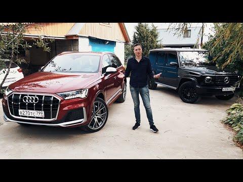 Забрал ГЕЛИК и Audi SQ7! НЕВОЗМОЖНОЕ ВОЗМОЖНО