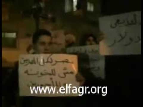سلاسل الثورة - افرم افرم يا مشير .. تحذير لعملة التحرير