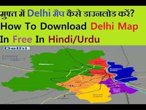 Delhi Ncr Road Map In Hindi Urdu
