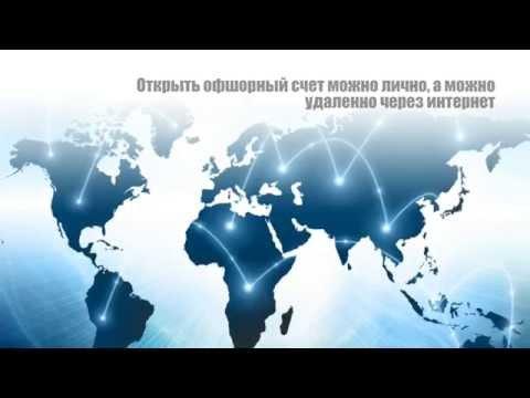 Срочные вклады под проценты в Москве, открыть срочный