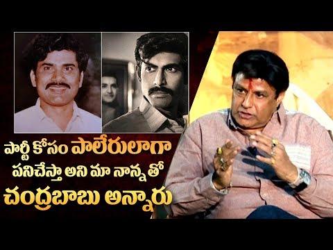 Balakrishna about Chandrababu Naidu''s role in NTR Mahanayakudu & Rana Daggubati   Telugu Desam Party