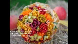 Букет невесты из атласных лент. A bouquet of satin ribbons(Букеты из атласных лент, на любой ваш праздник... Свадьба, день рождение, предложение руки и сердца, выписка..., 2015-10-20T10:57:36.000Z)