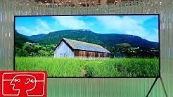 Groß, größer und teuer: Samsung zeigt Mega-Fernseher