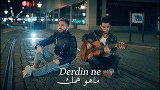 """Andrawos Bassous & Areej Ichoa - Derdin Ne """"Full Song"""" 2018أندراوس باسوس و أريج ايشوع - ما هو همك"""