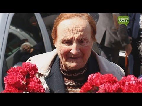 В Харькове поздравили армян, прошедших Вторую Мировую войну