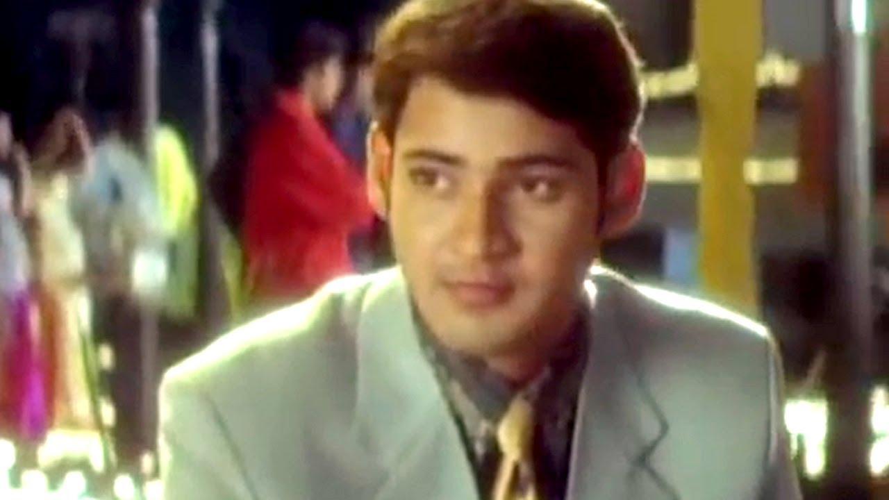 Yuvaraju Yuvaraju Movie  Mahesh Babu