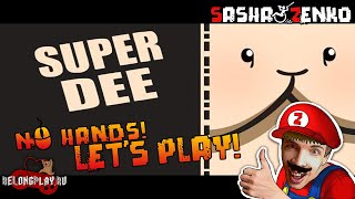 Super DEE Gameplay (Chin & Mouse Only)