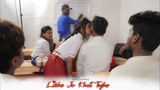 Likhe Jo Khat Tujhe - 2  | School Love Story | Cute Love ft. SHRUTI \u0026 SURAJIT | AGR Life