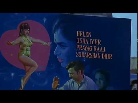 Title sequence from Bombay Talkie