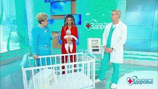 Здоровье. Как выбрать детский матрас. (21.01.2018)