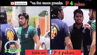 Metal Detector Prank by Nadir Ali   Funny #P4Pakao Pranks   YouTube
