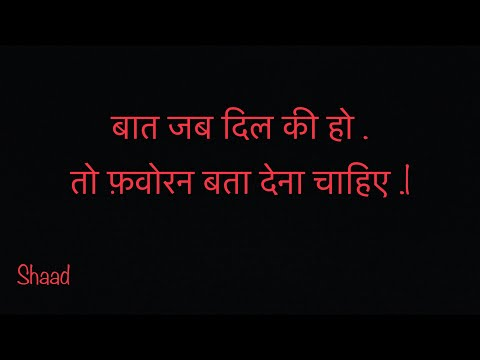Dard bhari sad heart touching 2 line shayari video | very sad poetry