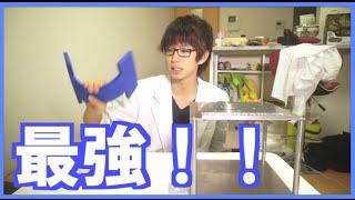 【実験】バネの力を持つ最強のゴム thumbnail