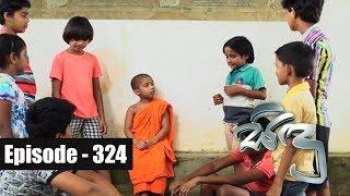 Sidu | Episode 324 02nd November 2017 Thumbnail