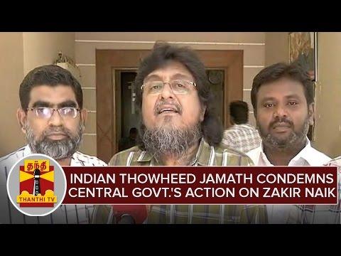 Indian Thowheed Jamath Condemns Central Govt.'s Action on Zakir Naik | Thanthi TV