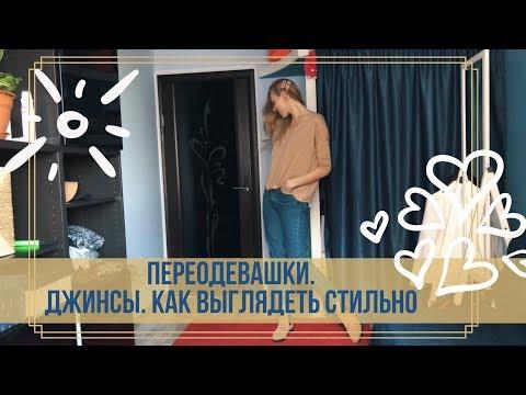 Рейтинг экзит пол 2019 WMV