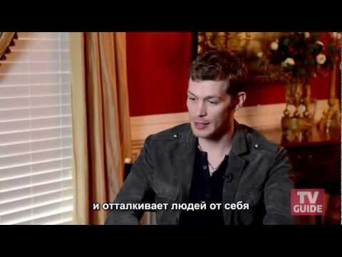 Дневники Вампира - интервью Джозефа Моргана (rus sub)